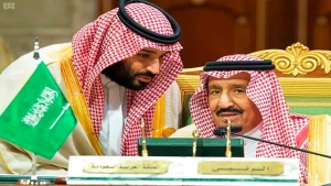 "The ""National Rally Party"" challenges the Saudi king on the 90th anniversary of the National Day"