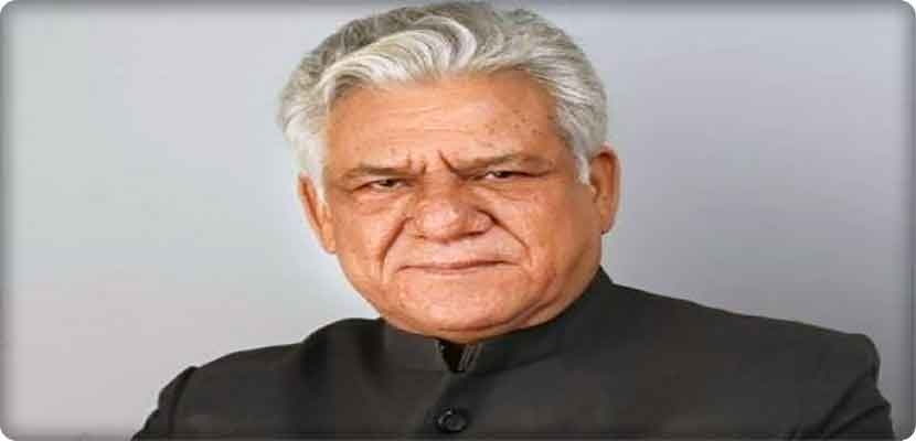 The death of actor Om Puri at the age of 66 years