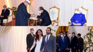 Sisi testifies to the marriage contract of Hanan Abdel Rahman