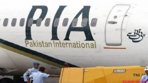 The plane for the Pakistani airline