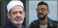 Ramez Jalal and Sheikh Al-Azhar in the face of the judiciary in Ramadan