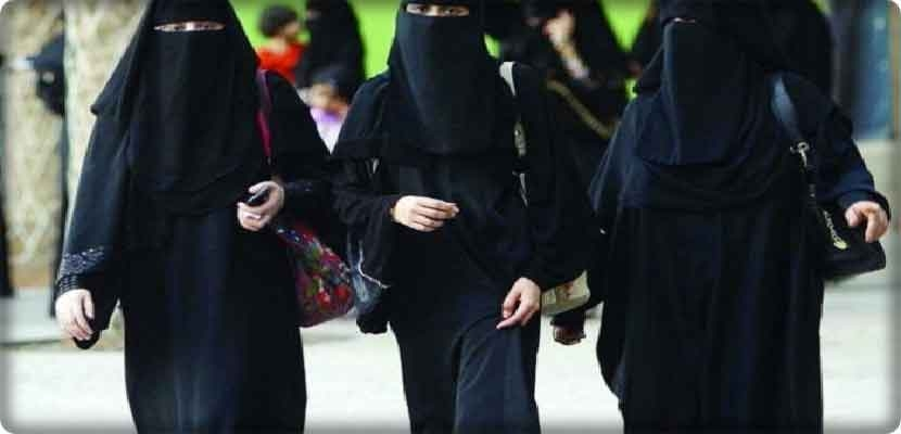 Saudi Arabia Najud al-Mandil, the escape of girls