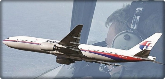 Determine the location of the Malaysian plane disappeared