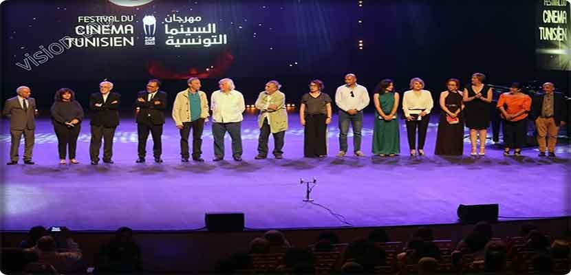 Closing ceremony of the Festival of the Tunisian Cinema