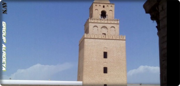 Kairouan, the second leg of the program of the Agency for Heritage development and cultural promotion (AMVPPC) and the National Heritage Institute - Part I - Mosque of Aqaba