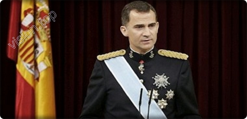Spain punishes a Moroccan immigrant because he forgot the name of the king