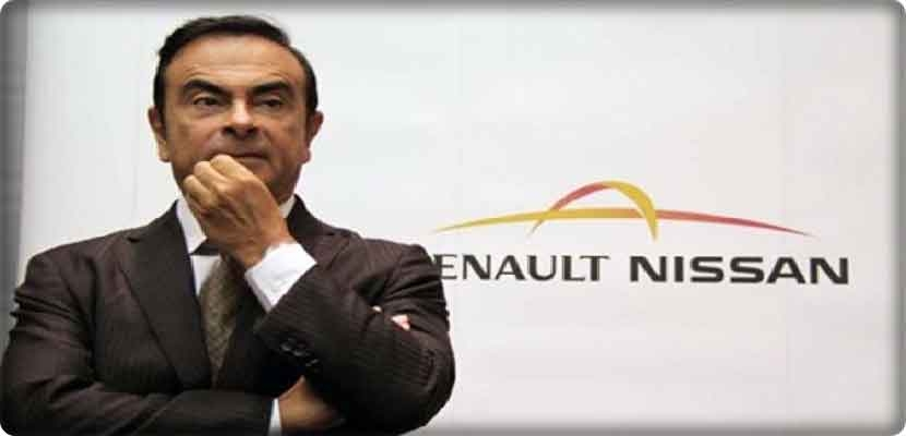 Carlos Ghosn, president of Japan's Nissan Motor Co., is under investigation