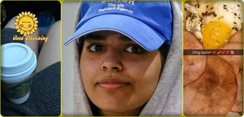 Saudi Arabia Rahaf Alknon in the appearance of shocked