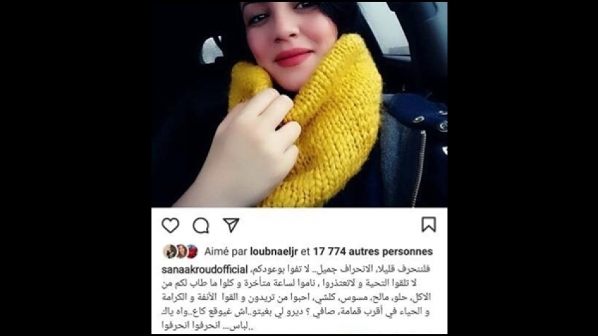 "The Moroccan artist, Sanaa Akroud, advises her followers to ""deviate""."