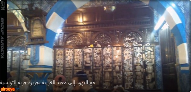 Video, a tour inside the Gharibah Temple on the Tunisian island of Djerba, and an overview of the Jewish pilgrimage rituals