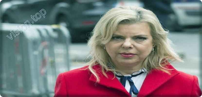 Under the deal, Sara Netanyahu will pay a fine of 10,000 shekels (about $ 2,800) and the state will pay 45,000 shekels (about $ 12,500).
