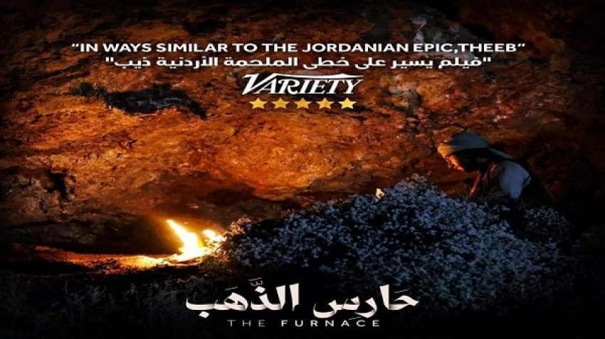 The Furnace to Continue Screening at The Theater-Mall of the Emirates