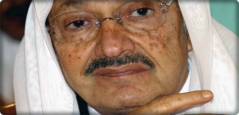 The death of the father of billionaire Walid bin Talal