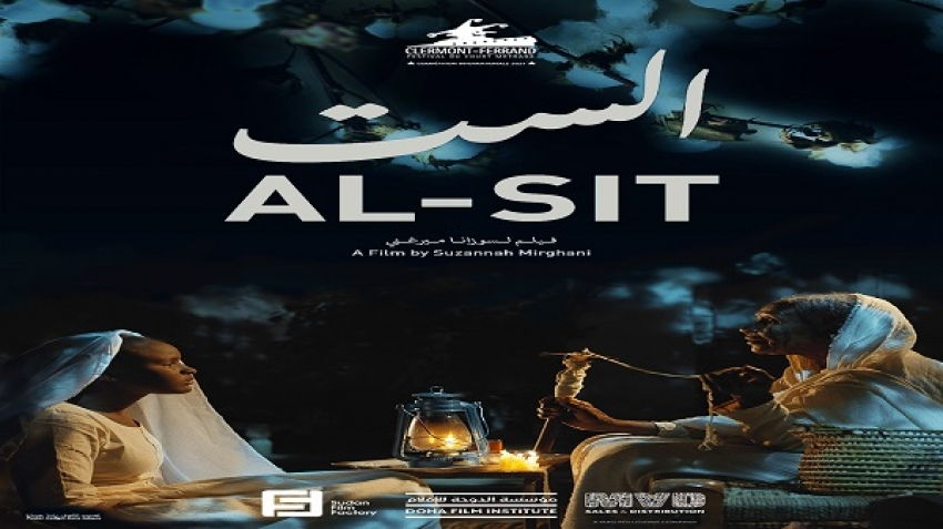 Short Film Al-Sit Wins the Grand Prix at Tampere Film Festival