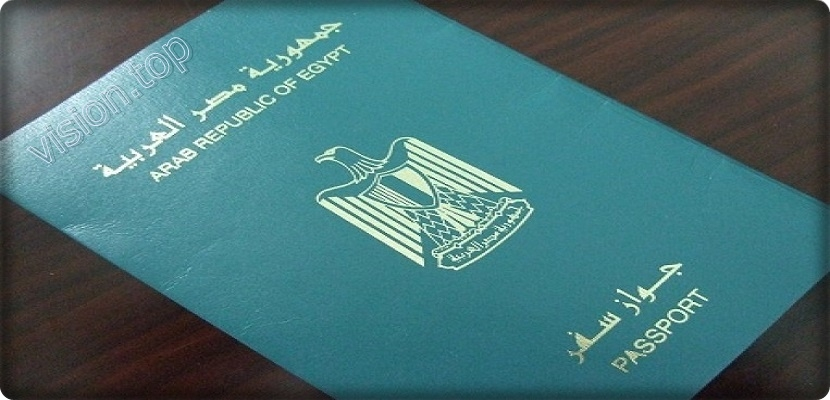 Articles of the draft law on residence and granting of Egyptian nationality to foreigners